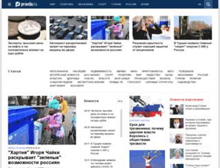 news.pravda.ru screenshot