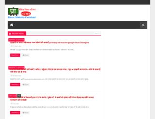 news.primarykamaster.com screenshot