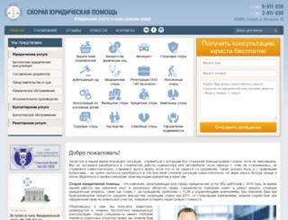 news.samara.ru screenshot