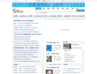 news.sepu.net screenshot