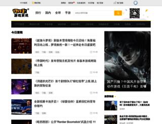 news.shouyou.com screenshot