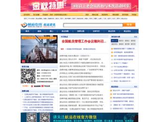news.sol.com.cn screenshot