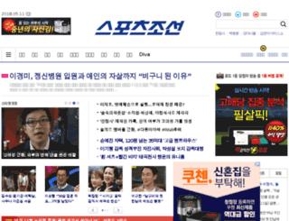 news.sportschosun.com screenshot