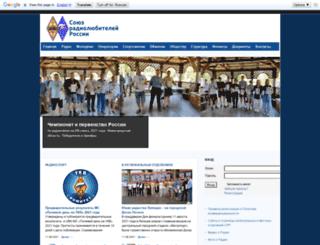 news.srr.ru screenshot