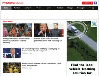 news.tamilfocus.com screenshot