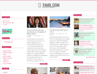 news.tamilstar.com screenshot