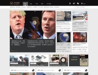 news.thechineseweekly.com screenshot