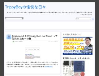 news.trippyboy.com screenshot