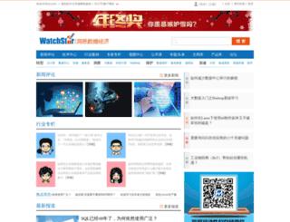 news.watchstor.com screenshot