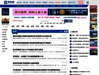 news.wearn.com screenshot
