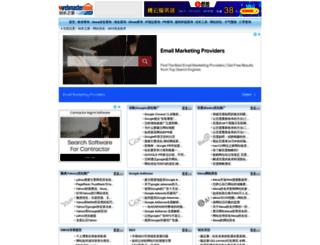 news.webmasterhome.cn screenshot