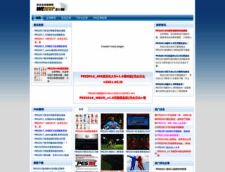 news.wemvp.com screenshot