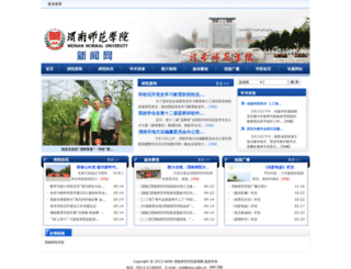 news.wnu.edu.cn screenshot