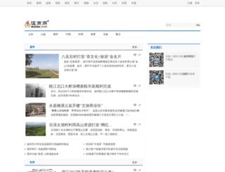 news.wzsee.com screenshot