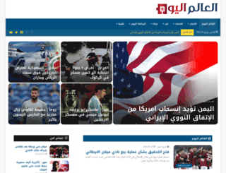 news.yemeneconomist.com screenshot