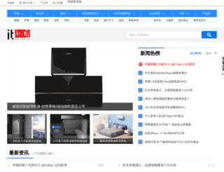 news.yesky.com screenshot