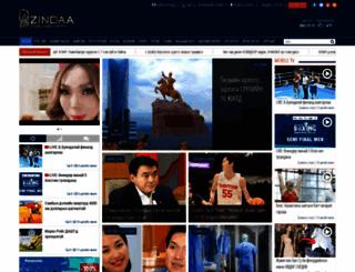 news.zindaa.mn screenshot