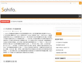 news1travel.com screenshot