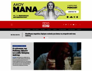 news247.gr screenshot