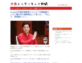 news320.com screenshot