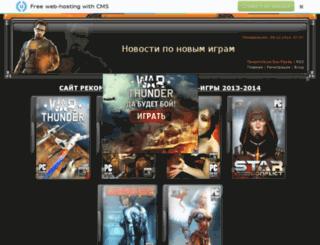 news4newgames.3dn.ru screenshot