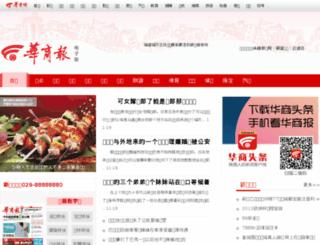 news888.cn screenshot