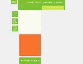 news_beta.ixresearch.com screenshot