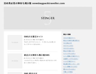 newsbagpacktraveller.com screenshot