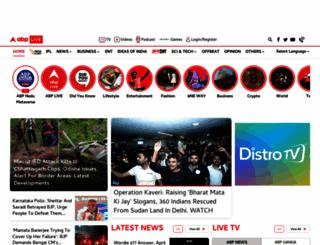 newsbullet.in screenshot