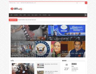 newsbulletin24.com screenshot
