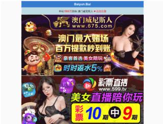 newsbyblog.com screenshot