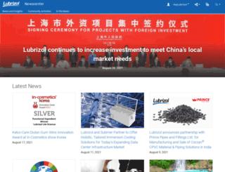 newscenter.lubrizol.com screenshot
