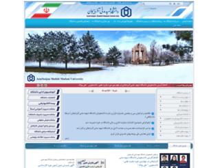 newscience.azaruniv.edu screenshot