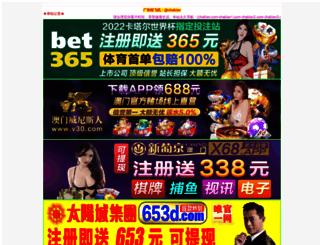 newscirta.com screenshot