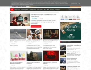 newscity1.net screenshot