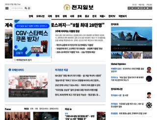 newscj.com screenshot