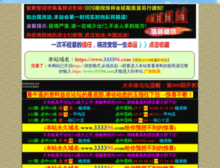 newscliptv.com screenshot