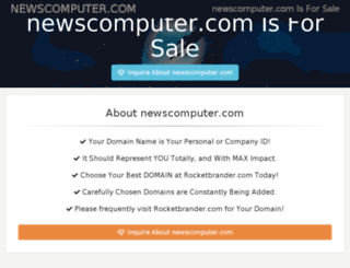 newscomputer.com screenshot