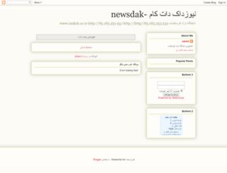 newsdak3.blogspot.com screenshot