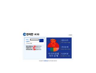 newsea07.chol.com screenshot