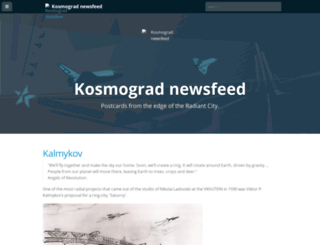 newsfeed.kosmograd.com screenshot