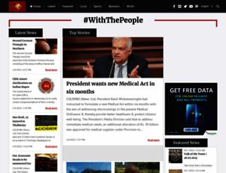newsfirst.lk screenshot