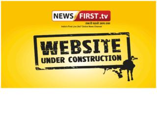 newsfirst.tv screenshot