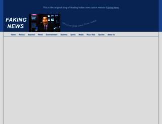newsflush.blogspot.com screenshot