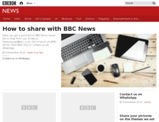 newsforums.bbc.co.uk screenshot