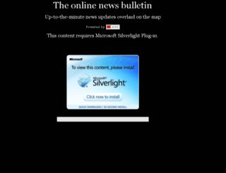 newsgate.in screenshot