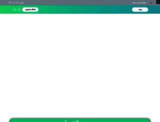 newshanik.ir screenshot
