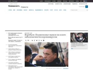 newshaunt.com screenshot