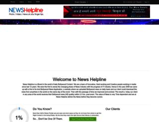 newshelpline.com screenshot
