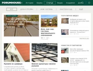 newshouse.ru screenshot